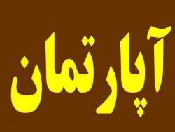 فروش آپارتمان در شیراز شهرک صدرا 90 متر