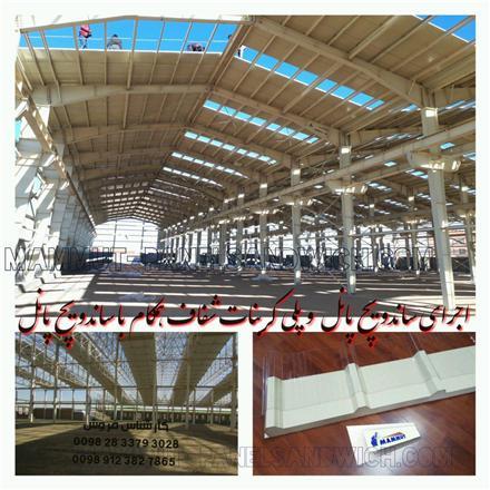 فروش پانل و نصب در قزوین , ساختمان پیش ساخته