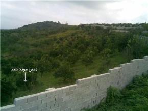 فروش زمین در بابل جاده گنج افروز 1300 متر