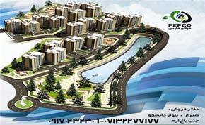 پیش فروش آپارتمان در شیراز صدرا 100 متر