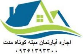اجاره آپارتمان در سعادت آباد تهران 70 متر