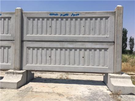 دیوار پیش ساخته بتنی محوطه در گلستان - قیمت سقف پیش ساخته