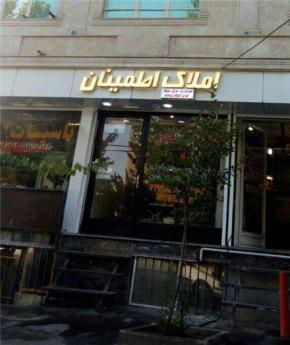 فروش مغازه در نیاوران تهران  14 متر