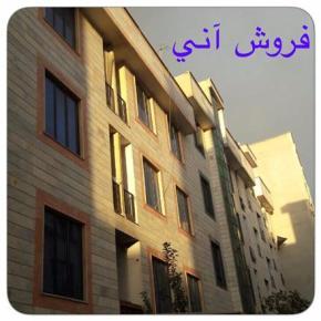 فروش آپارتمان در کارگر جنوبی-میدان رازی تهران  46 متر