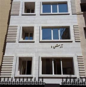 فروش آپارتمان در شیراز ادبیات 110 متر