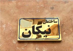 فروش آپارتمان در اسلامشهر شهرک قائمیه 69 متر