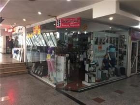 فروش مغازه در پونک تهران  20 متر