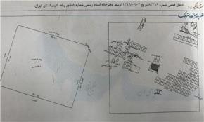 فروش زمین در فرودگاه امام رباط کریم 178 متر