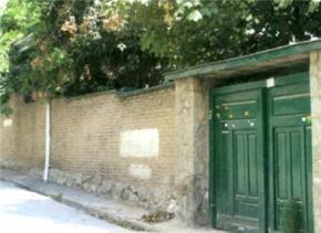 فروش زمین در تجریش تهران  5000 متر