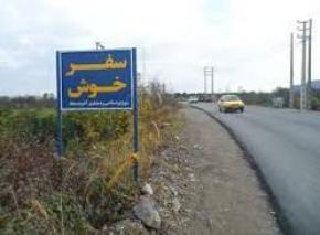 فروش زمین در نظر آباد 14000 متر