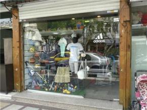 فروش مغازه در فردیس  37 متر