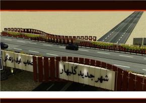 فروش زمین در مشهد حومه شهر گلبهار 500 متر