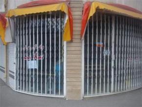 فروش مغازه در رشت علی آباد 28 متر