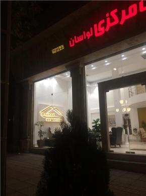 فروش ویلا در لواسان 150 متر