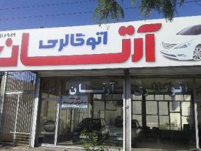 فروش مغازه در اردبیل میدان جهاد 364 متر