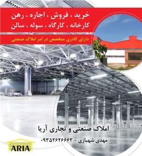 فروش زمین در جاده مخصوص کرج تهران  40000 متر