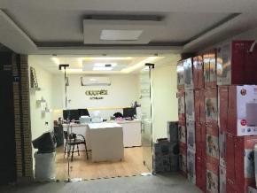 فروش مغازه در اصفهان حافظ 17 متر