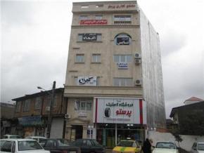 فروش ملک اداری در قائمشهر 35 متر