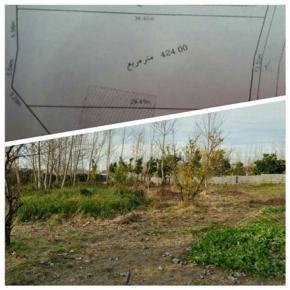 فروش زمین در رشت 424 متر