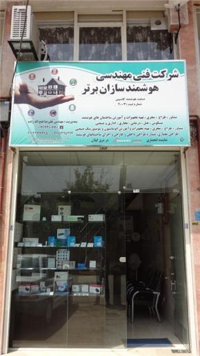 فروش مغازه در لاهیجان دانشگاه آزاد 26 متر
