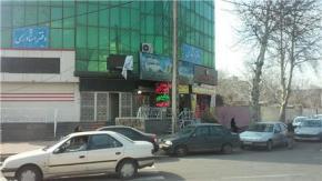 فروش ملک اداری در ساسانی کرج  114 متر