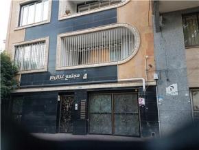 فروش آپارتمان در کرمانشاه 22 بهمن 124 متر