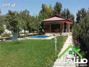 فروش باغ در خیابان فردوسی محمدشهر  1200 متر