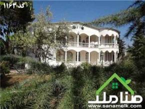 فروش باغ در خیابان فردوسی محمدشهر  15000 متر
