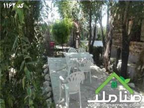 فروش باغ در زیبادشت محمدشهر  5000 متر