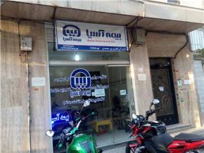 فروش مغازه در جمهوری تهران  16 متر