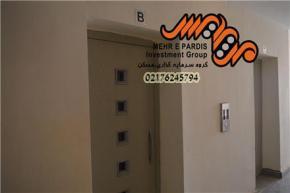 فروش آپارتمان در فاز 11 پردیس  90 متر