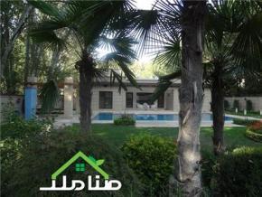 فروش باغ در زیبادشت محمدشهر  1500 متر