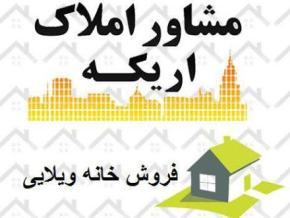 فروش ملک کلنگی در انزلی میدان گاز 400 متر