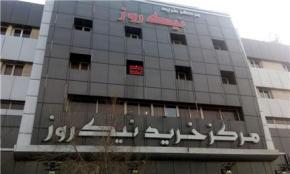 فروش ملک اداری در افسریه تهران  55 متر