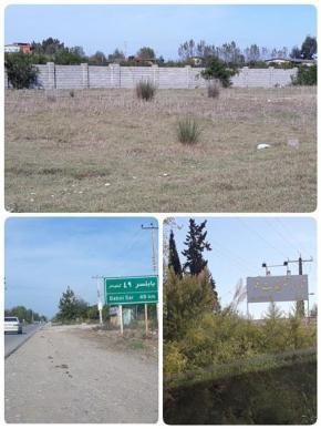 فروش زمین در بهشهر جاده دانشگاه 185 متر