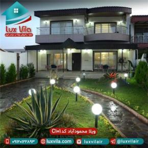 اجاره ویلا در محمودآباد خانه دریا 1000 متر