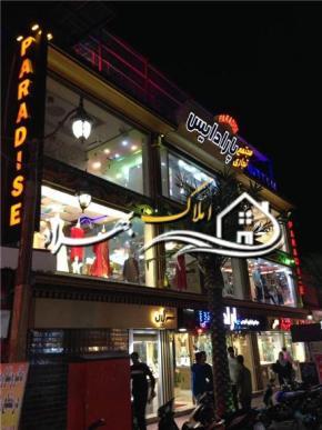 فروش مغازه در انزلی خیابان سپه 12 متر