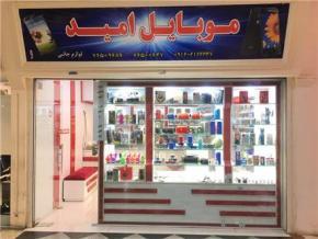 فروش مغازه در مطهری رودهن 23 متر