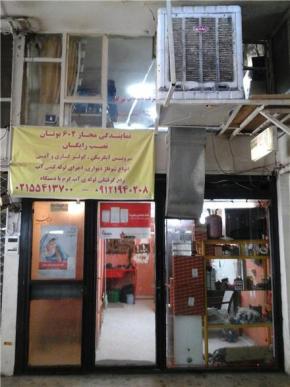 فروش مغازه در نواب تهران 47 متر