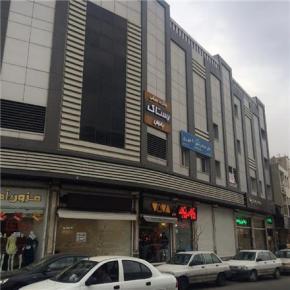 فروش ملک اداری در شهرری تهران  104 متر