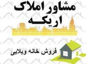 فروش خانه در انزلی پیل علی باغ 100 متر
