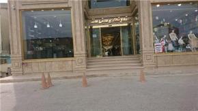 فروش مغازه در ساری آتش نشانی 15 متر