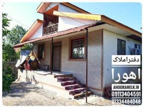 فروش خانه در رشت زیباکنار 400 متر