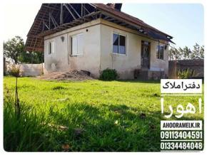 فروش خانه در رشت زیباکنار 1000 متر