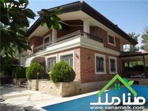 فروش باغ در زیبادشت محمدشهر  1027 متر