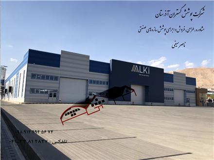 فروش و اجرای ساندویچ پانل در تبریز - فروش انواع پوشش سقف در ...