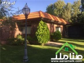 فروش باغ در زیبادشت محمدشهر  2240 متر