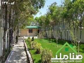 فروش باغ در منطقه2 محمدشهر  800 متر