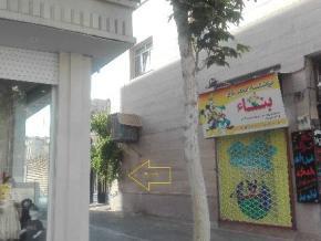 فروش خانه در کاشمر خیابان امام خمینی 10 , 400 متر