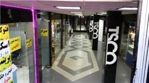 فروش مغازه در چهار راه طالقانی کرج  11 متر